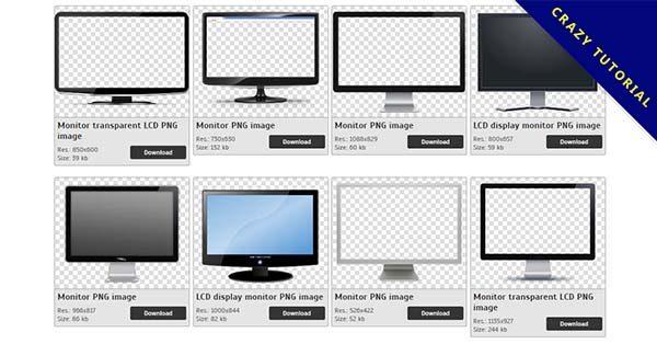 【螢幕顯示器PNG】精選28款螢幕顯示器PNG圖檔下載,免費的螢幕顯示器去背點陣圖