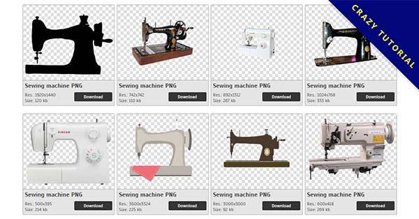 【裁縫機PNG】精選70款裁縫機PNG圖檔素材包下載,免費的裁縫機去背圖案