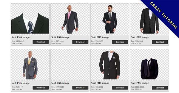 【西裝PNG】精選20款西裝PNG圖片下載,免費的西裝去背圖片