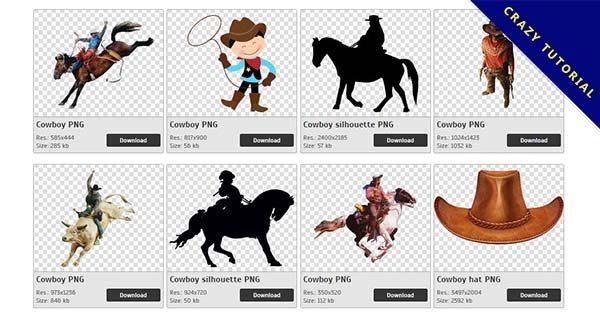【西部牛仔PNG】精選58款西部牛仔PNG圖片素材包下載,免費的西部牛仔去背圖片