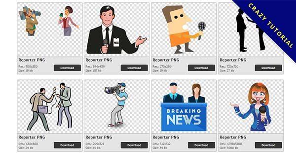 【記者PNG】精選23款記者PNG點陣圖素材包下載,免費的記者去背圖檔