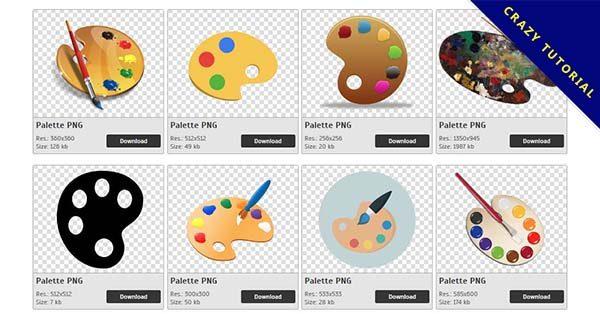 【調色盤PNG】精選96款調色盤PNG圖片免費下載,免費的調色盤去背圖案