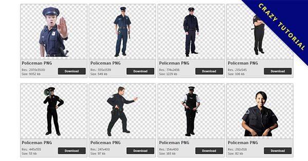 【警察PNG】精選15款警察PNG圖案素材包下載,免費的警察去背圖檔