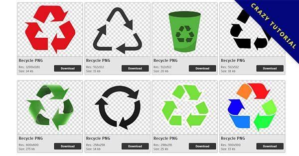【資源回收標誌PNG】精選34款資源回收標誌PNG圖片下載,免費的資源回收標誌去背圖案