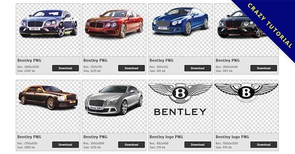 【賓利PNG】精選66款賓利PNG圖片免費下載,免費的賓利去背圖片