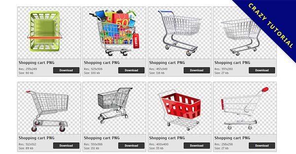 【購物車PNG】精選74款購物車PNG圖檔下載,免費的購物車去背圖案