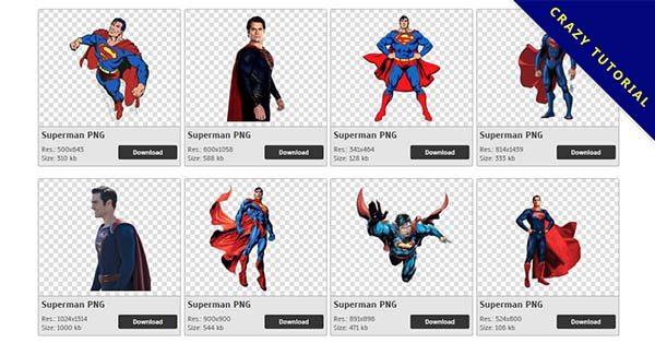 【超人PNG】精選77款超人PNG圖檔素材免費下載,免費的超人去背點陣圖