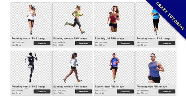 【跑步PNG】精選56款跑步PNG點陣圖下載,免費的跑步去背圖片