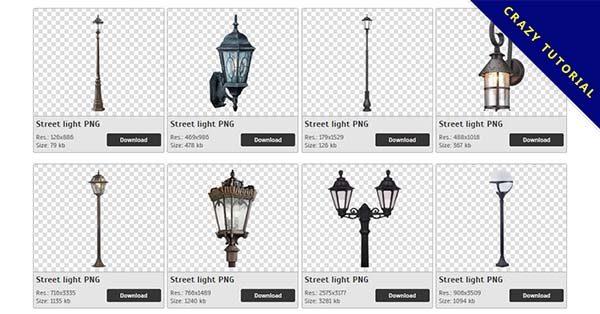 【路燈PNG】精選40款路燈PNG圖檔免費下載,免費的路燈去背圖片