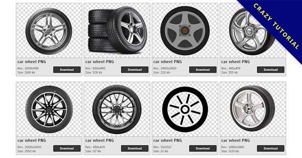 【車輪PNG】精選39款車輪PNG圖案素材包下載,免費的車輪去背點陣圖