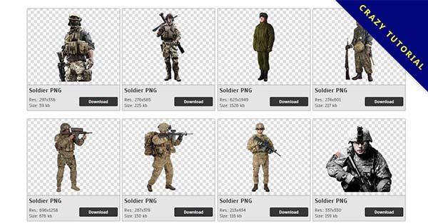 【軍人PNG】精選42款軍人PNG圖片素材包下載,免費的軍人去背點陣圖
