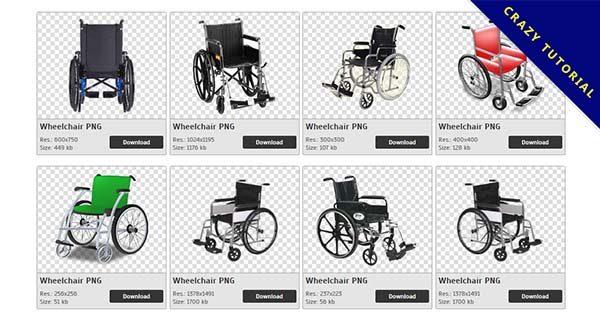 【輪椅PNG】精選39款輪椅PNG圖檔免費下載,免費的輪椅去背圖案