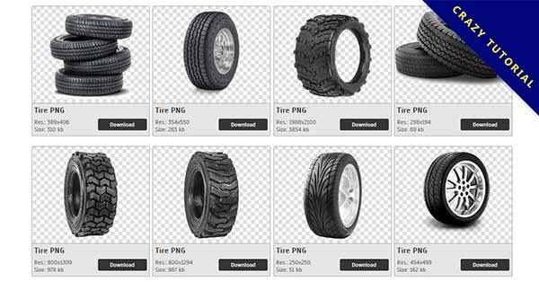 【輪胎PNG】精選73款輪胎PNG圖案下載,免費的輪胎去背圖案