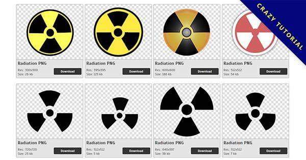 【輻射標誌PNG】精選77款輻射標誌PNG圖片素材免費下載,免費的輻射標誌去背圖片