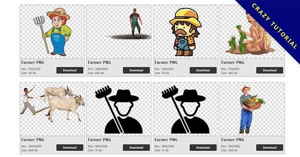 【農夫PNG】精選66款農夫PNG點陣圖素材包下載,免費的農夫去背點陣圖
