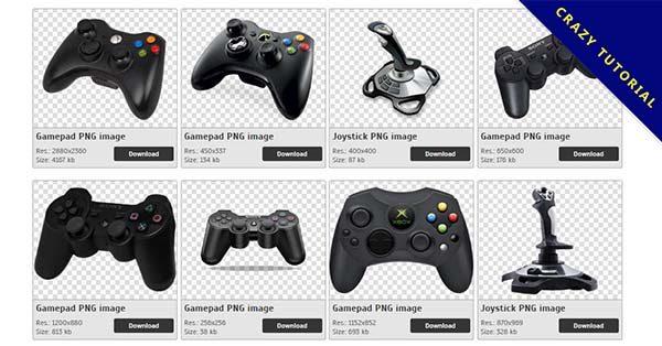 【遊戲搖桿PNG】精選36款遊戲搖桿PNG點陣圖素材下載,免費的遊戲搖桿去背圖案