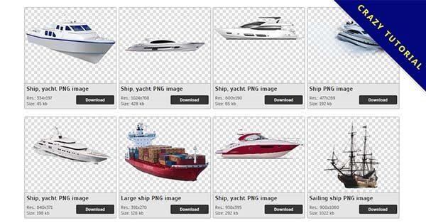 【遊艇PNG】精選30款遊艇PNG點陣圖素材下載,免費的遊艇去背圖案