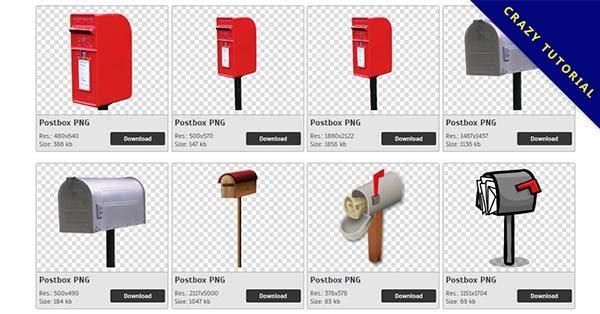 【郵筒PNG】精選78款郵筒PNG點陣圖素材下載,免費的郵筒去背點陣圖