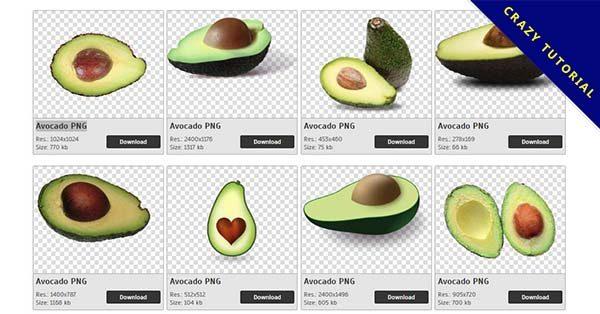 【酪梨PNG】精選47款酪梨PNG圖片素材免費下載,免費的酪梨去背圖案