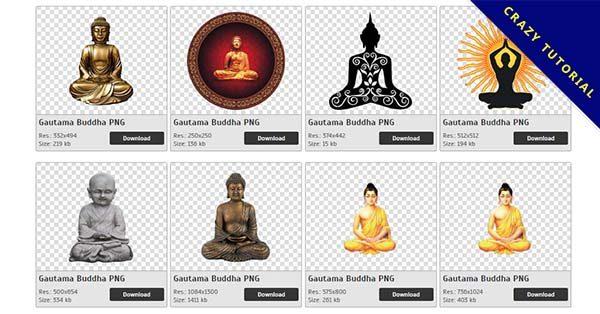 【釋迦牟尼PNG】精選96款釋迦牟尼PNG圖片素材包下載,免費的釋迦牟尼去背點陣圖