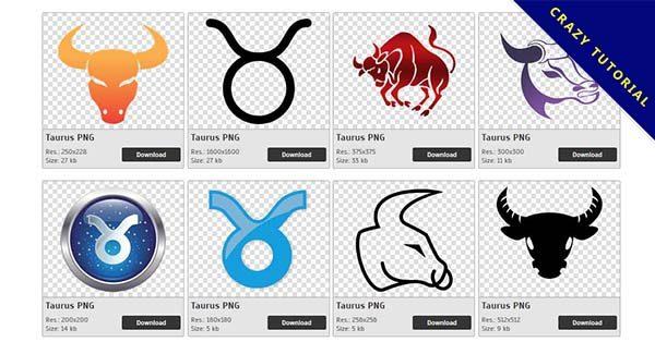 【金牛座PNG】精選62款金牛座PNG圖片素材下載,免費的金牛座去背圖案