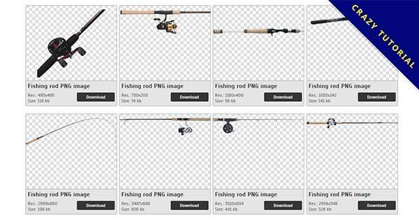 【釣魚竿PNG】精選28款釣魚竿PNG圖檔素材免費下載,免費的釣魚竿去背圖案
