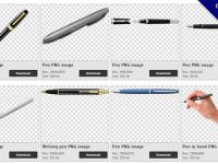 【鋼筆PNG】精選42款鋼筆PNG圖片下載,免費的鋼筆去背圖片