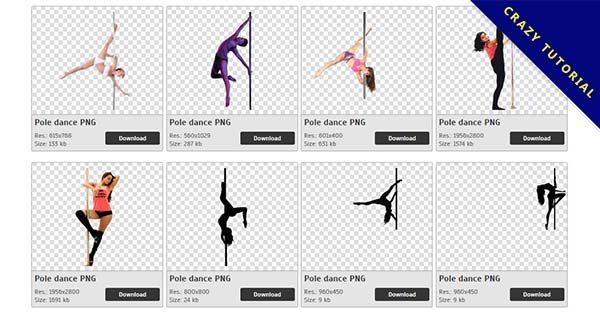 【鋼管舞PNG】精選96款鋼管舞PNG圖案素材下載,免費的鋼管舞去背圖片