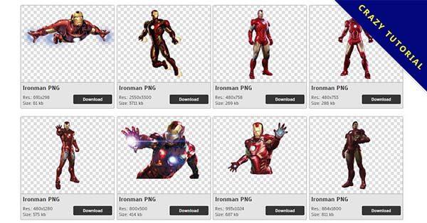 【鋼鐵人PNG】精選92款鋼鐵人PNG圖片下載,免費的鋼鐵人去背圖檔