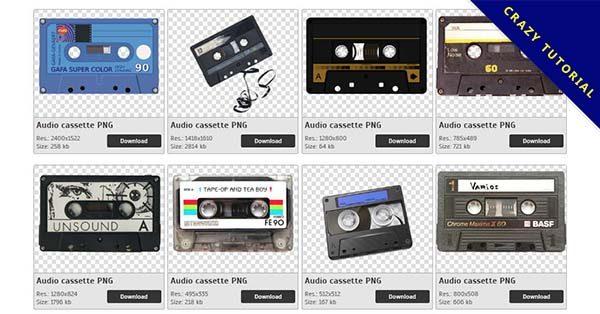 【錄音帶PNG】精選19款錄音帶PNG點陣圖下載,免費的錄音帶去背圖案