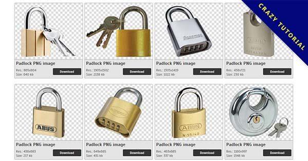 【鎖頭PNG】精選57款鎖頭PNG圖檔素材下載,免費的鎖頭去背點陣圖