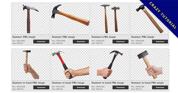 【鐵鎚PNG】精選27款鐵鎚PNG點陣圖素材下載,免費的鐵鎚去背圖片