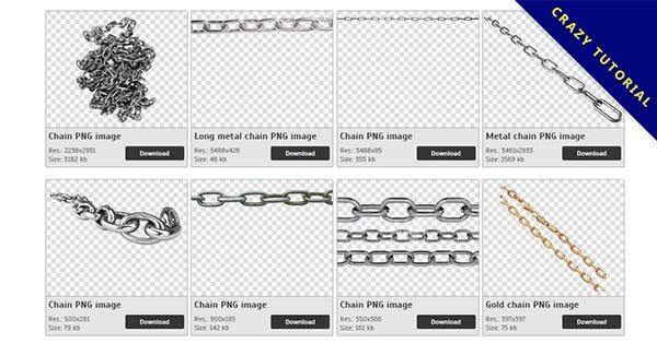 【鐵鏈PNG】精選22款鐵鏈PNG圖片素材下載,免費的鐵鏈去背圖案