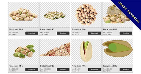 【開心果PNG】精選48款開心果PNG點陣圖素材免費下載,免費的開心果去背圖片