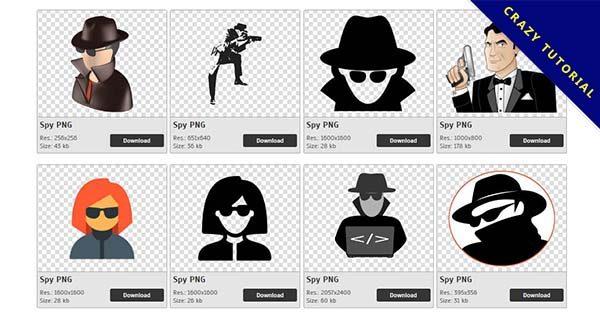 【間諜PNG】精選38款間諜PNG圖檔免費下載,免費的間諜去背圖案