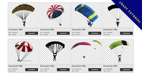 【降落傘PNG】精選14款降落傘PNG點陣圖素材下載,免費的降落傘去背圖檔