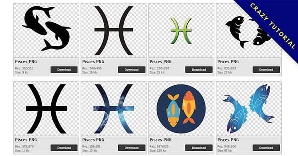 【雙魚座PNG】精選54款雙魚座PNG圖案下載,免費的雙魚座去背圖案