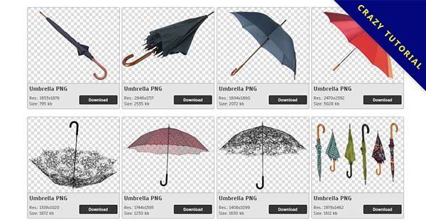 【雨傘PNG】精選132款雨傘PNG圖檔下載,免費的雨傘去背圖檔