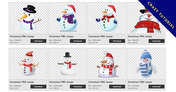 【雪人PNG】精選36款雪人PNG圖片素材包下載,免費的雪人去背圖檔