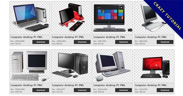 【電腦PNG】精選36款電腦PNG圖檔素材免費下載,免費的電腦去背圖案