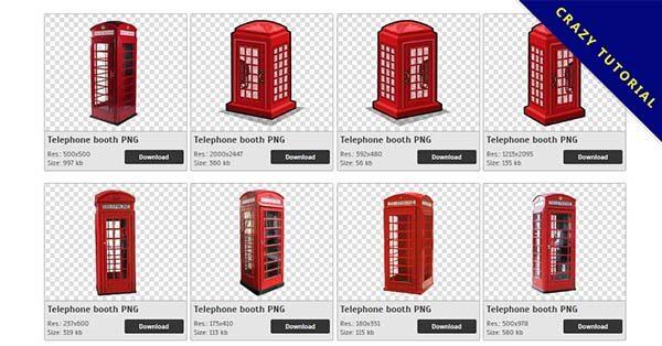 【電話亭PNG】精選43款電話亭PNG點陣圖素材免費下載,免費的電話亭去背圖片