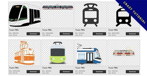 【電車PNG】精選49款電車PNG點陣圖素材下載,免費的電車去背圖檔