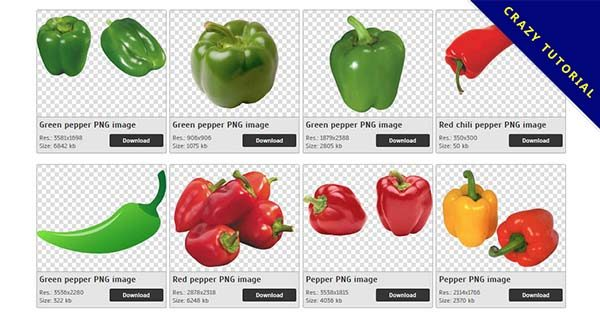 【青椒PNG】精選45款青椒PNG圖檔素材免費下載,免費的青椒去背點陣圖
