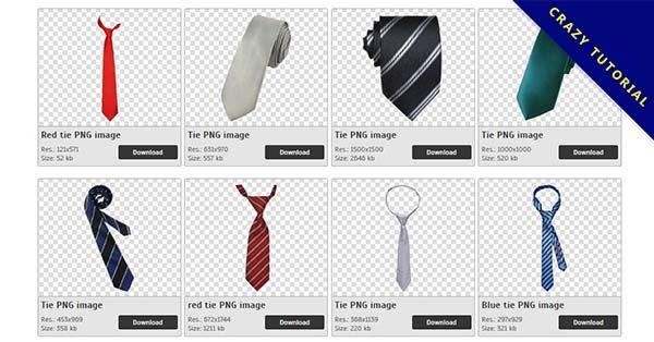 【領帶PNG】精選38款領帶PNG圖案下載,免費的領帶去背圖片