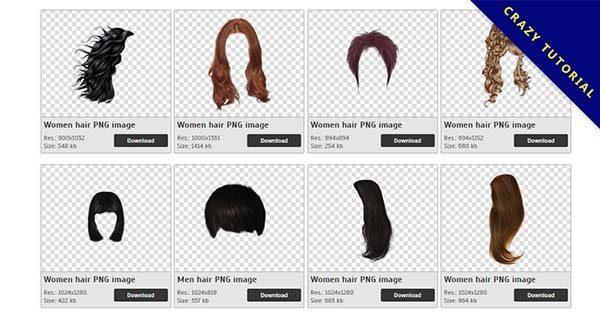 【頭髮PNG】精選44款頭髮PNG圖案下載,免費的頭髮去背圖案