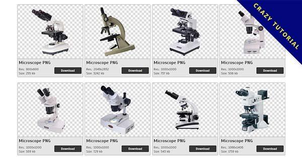 【顯微鏡PNG】精選49款顯微鏡PNG圖案素材包下載,免費的顯微鏡去背圖案