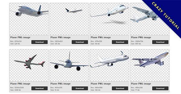 【飛機PNG】精選41款飛機PNG圖檔素材下載,免費的飛機去背圖片