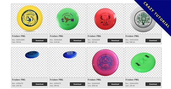 【飛盤PNG】精選63款飛盤PNG點陣圖免費下載,免費的飛盤去背圖案