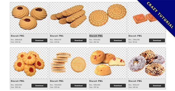 【餅乾PNG】精選128款餅乾PNG點陣圖素材包下載,免費的餅乾去背點陣圖