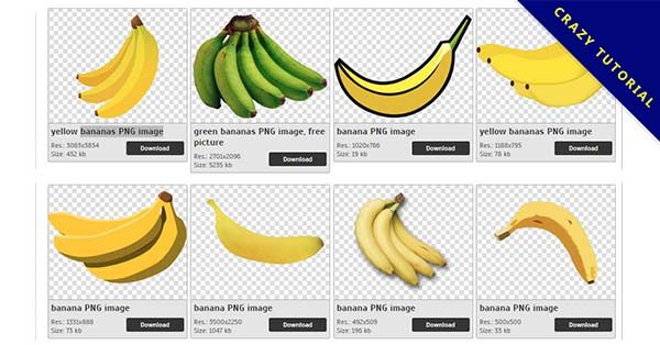 【香蕉PNG】精選29款香蕉PNG點陣圖素材免費下載,免費的香蕉去背圖案